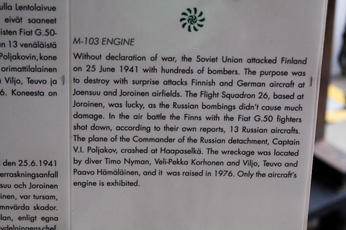 финский взгляд на начало Великой Отечественной