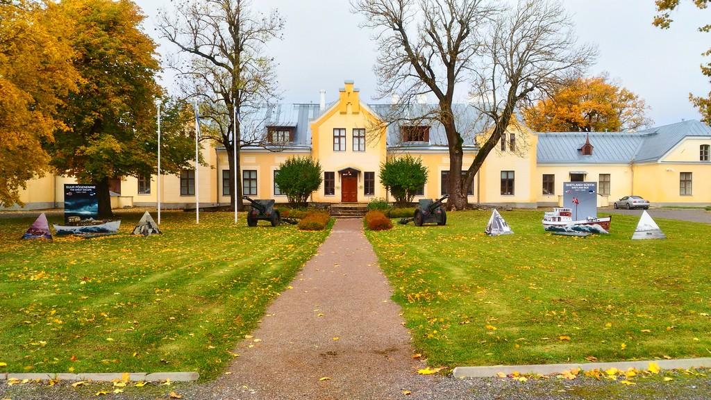 Военный музей Эстонии