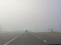 Дорога туманная